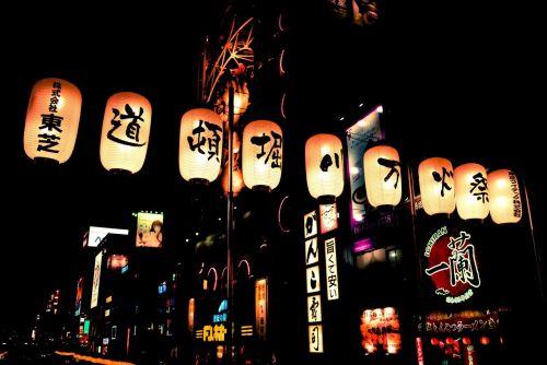 Osaka (10)
