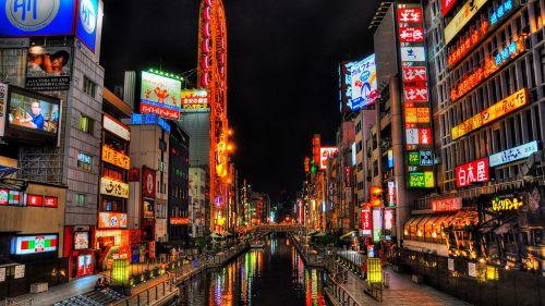 Osaka (5)